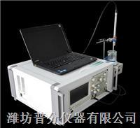 聚焦光束反射測量儀 FBRM