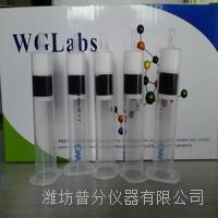 WGLabs萃取柱QuECHERs產品 WGLabs萃取柱QuECHERs產品