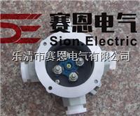 BHD51-D防爆四通接线盒生产厂家