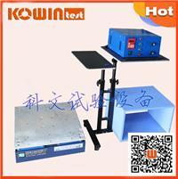 惠州电磁式垂直试验振动台生产商