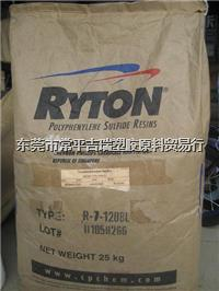 Ryton R10-110BL 雪佛龙菲利普斯Ryton R10-110BL PPS