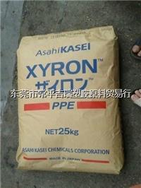 Xyron X8401 日本旭化成 Xyron X8401 PPO