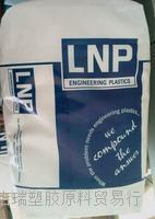 LNP VERTON RV0079 PA66 美国液氮LNP VERTON RV0079 PA66