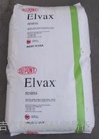 Elvax 3165LG  美国杜邦Elvax 3165LG EVA