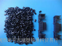PC+CF15%,碳纤维 PC+CF15%,碳纤维,PC料