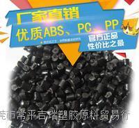 加碳纤PC/ABS材料 现货加碳纤PC/ABS材料