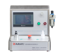 HMES過濾器呼吸阻力測試儀 HME-3108