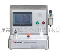 深圳過濾器呼吸阻力測試儀