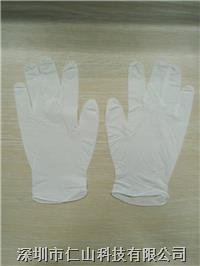 乳白色丁晴手套 千级丁晴手套、蓝色丁晴手套、进口丁晴手套