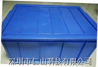 蓝色防静电周转箱 黑色防静电周转箱