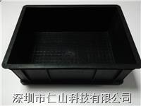 黑色防静电周转箱 蓝色防静电周转箱、黑色防静电周转箱、深圳周转箱批发