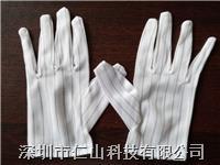 防静电点胶手套 无尘手套、点胶手套、点胶防静电手套