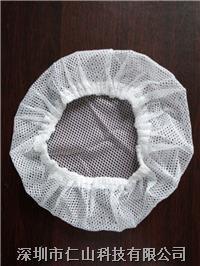 防静电网帽 一次性防静电网帽、尼龙网帽种类、尼龙网帽厂家、尼龙网帽价格