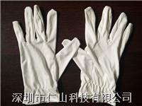 无尘手套 无尘手套价格、无尘手套批发、丁晴手套、无尘手套