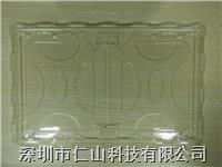 防静电PVC吸塑盒 PVC防静电吸塑托盘厂家、深圳、东莞、广州、惠州、上海、江苏、厦门吸塑托盘厂商