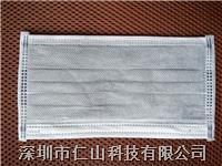 活性炭防护口罩 一次性口罩、深圳活性炭口罩厂家、龙岗活性炭口罩价格
