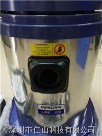 吸尘器型号 洁净室专用吸尘器、吸尘器厂家、无尘室吸尘器、LRC-23