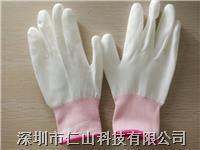 防静电pu涂层手套 涂指手套、涂掌手套、防静电涂层手套、无尘手套种类
