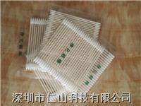 无尘防静电棉签 洁净棉签、净化擦拭棒、净化棉棒、无尘擦拭棒、无尘棉签