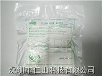 进口超细无尘布 供应4寸、6寸、8寸、9寸超细无尘布、无尘布供应商、无尘布