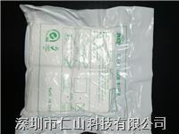 贴片专用无尘布、LCM模组专用无尘布 、无尘擦拭布