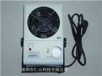 交流离子风机 低噪音节能离子风机、除静电离子吹风机、定做非标离子风机、除静电离子风扇、除静电风扇、SIMCO除静电