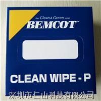 WIPE-P无尘擦拭纸 wipe-p无尘纸批发、Bemcot wipe-p无尘纸尺寸、镜头擦拭纸