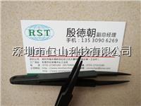 塑胶防静电镊子 防静电镊子尺寸、批发防静电镊子、尖头防静电塑胶镊子