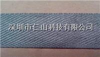 不锈钢金属纤维耐高温布、耐高温金属带、高温金属纤维布 不锈钢金属纤维耐高温布、金属耐高温纤维带、深圳厂家供应金属纤维布