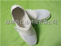 防静电网孔鞋 防静电网面鞋材质,防静电网孔鞋制造商,供应防静电网孔鞋
