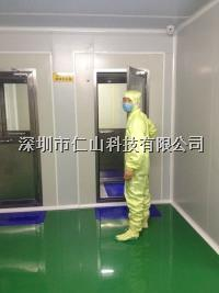 防静电服/Anti-static clothing