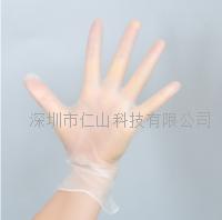 现货一次性净化PVC手套 RST