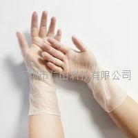一次性pvc手套净化无尘手套