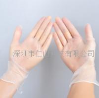 一次性pvc手套净化无尘手套 无尘无粉pvc净化手套、无尘手套尺寸、12寸pvc无尘手套