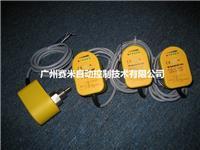 FCS-G1/2A4P-VRX/24VDC插入式气体流量传感器 FCS-G1/2A4P-VRX/24VDC