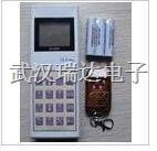 阜新市无线地磅遥控器 CH-D-003无线地磅遥控器