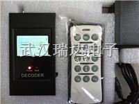 电子磅无线解码器 新款CH-D-003