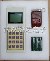 电子秤控制器 免安装CH-D-003