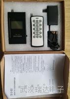 磅秤万能解码器 免安装XK--3190