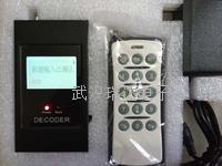 地磅控制器