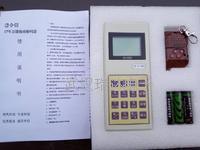 无线地磅遥控器是真的假的?