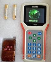 朝阳市电子称重遥控器厂家 CH-D-003