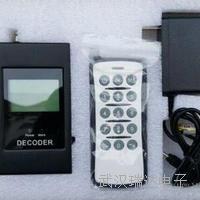 广德市无线数字地磅遥控器厂家