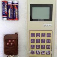 潍坊市地磅电子遥控器报价