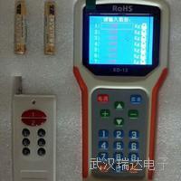 淄博市无线地磅遥控器价格