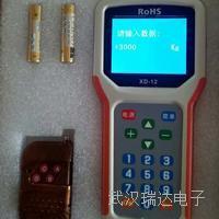 芜湖市地磅秤遥控器多少钱