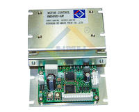 步進電機驅動器 HM569D-AW