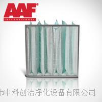 AAFDriPak 2000袋式過濾器 594*594*381mm