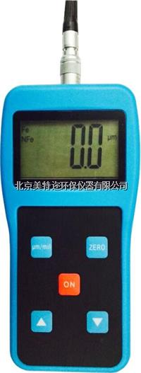 北京MTE130数显便携式涂层测厚仪