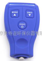 MT-8005高精度漆膜测厚仪生产厂家现货